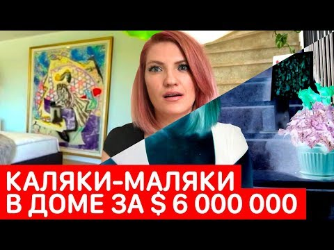 Modern Painting In The Interior!Обзор  современной  живописи в интерьере!