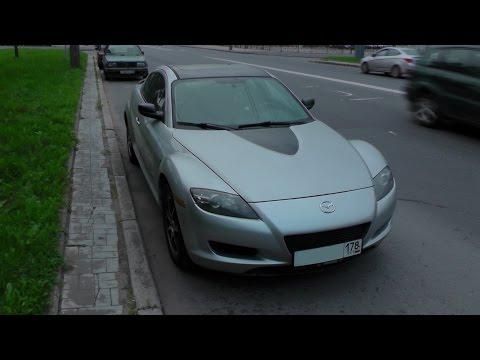Выбираем б\у авто Mazda RX8 (бюджет 200-250тр)