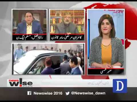 Newswise | 08 November 2017 | DAWN News
