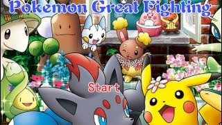Pokemon Great Fight-Walkthrough