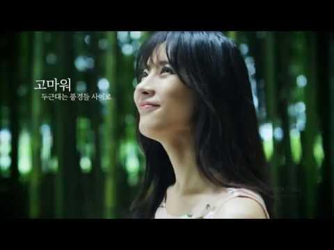 울산 홍보 영상 '울산시 20주년 기념' 에디킴 편
