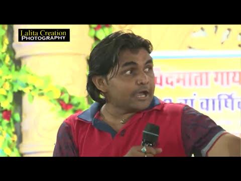 Pintiya Comedy 2017 Video By- Rahul Thingore