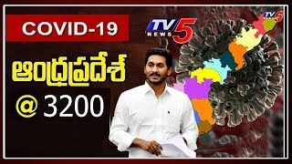 82 new Positive Cases in AP, Total Count Rises to 3200 | TV5