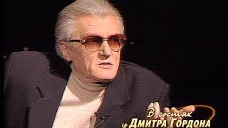 Юрий Рыбчинский. 'В гостях у Дмитрия Гордона' (2004)