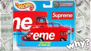 The worst new hot wheels car of 2019 revealed. (Supreme x Hot Wheels Collab Reaction)