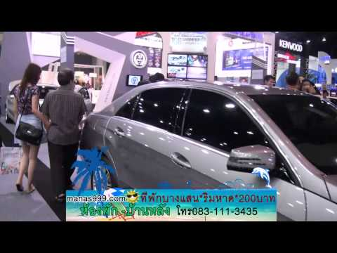 motor expo 2012 Mercedes Benz รถเบนซ์ มือสอง -01