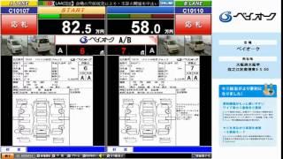 """Видео с автоаукционов Японии. """"Япония-Трейд"""" - авто на заказ из Японии.(, 2014-08-27T01:46:20.000Z)"""