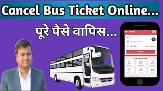 How to cancel red bus ticket online by Mobile  How to book a bus ticket online in india