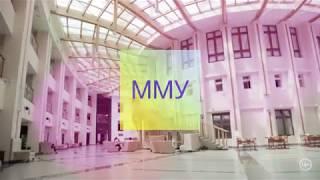 Дистанционное образование ММУ