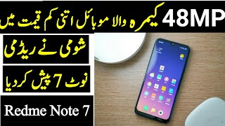 Xiaomi Redme Note 7 Price in Pakistan & Full Specifications - 48MP Camera | 20k PKR.
