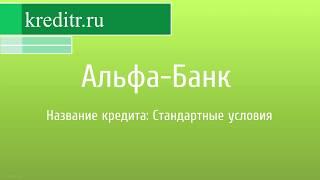видео Кредитный калькулятор Хоум Кредит Банка 2017