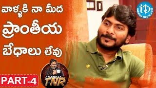 Director sampath nandi exclusive interview part #4 | frankly with tnr | talking movies with idream