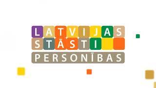 """""""Latvijas stāsti. Personības"""" - Ilva Buntika (23.09.2017.)"""
