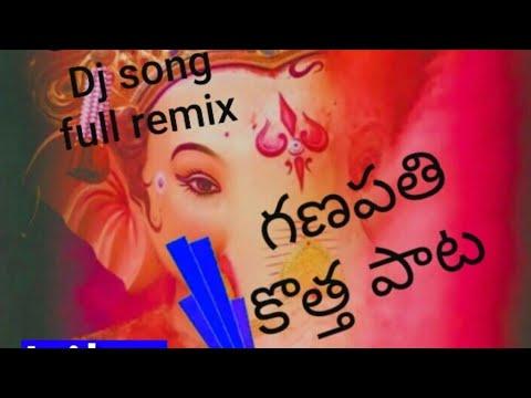 ganesh-dj-remix-song