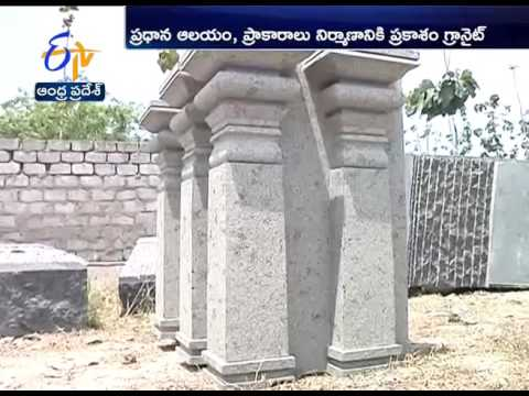 Granite from Prakasam District  | Selected for Yadadri Renovation Works