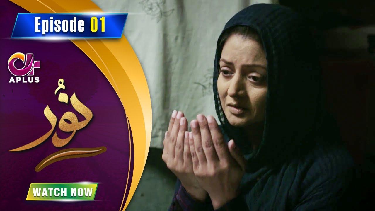 Download Noor - Episode 1 | Aplus Dramas | Usama Khan, Anmol Baloch, Neha Malik | C1B1O | Pakistani Drama