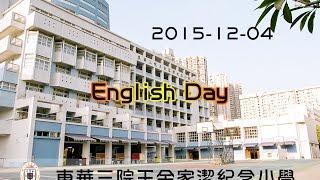 20151204 English Day