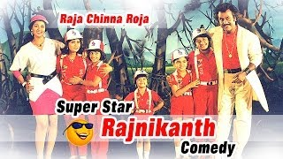 Raja Chinna Roja (1989) Tamil Movie