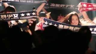 福岡で活動中のアイドルグループ流星群少女さんの ライブ映像です。 SSG...