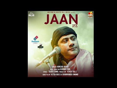 Jaan (Full Song) Hamsar Hayat | New Punjabi Song 2018 | White Hill Music
