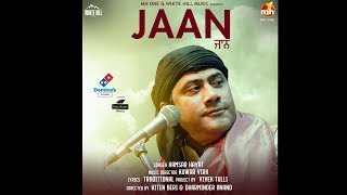 Jaan (Full Song) Hamsar Hayat | New Punjabi Song 2018 | White Hill Music