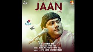 jaan-full-song-hamsar-hayat-new-punjabi-song-2018-white-hill-music