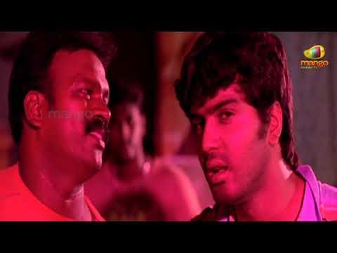 Binami Velakotlu Telugu Full Movie HD | Vinay Rai | Kajal Aggarwal | Modhi Vilayadu | Mango Videos