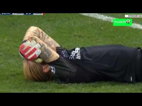 Match Attax Bundesliga 18 19