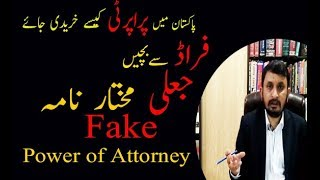 How to Buy Property in Pakistan: Fake Power of Attorney Pakistan