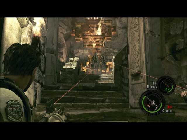 Смотреть прохождение игры [Coop] Resident Evil 5 - Серия 11: Солнышко...