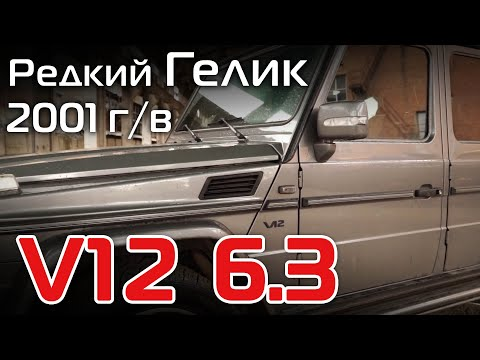 V12 6.3 Гелендваген 2001года → Перешивка салона и переделка его в 2008 модельный год!