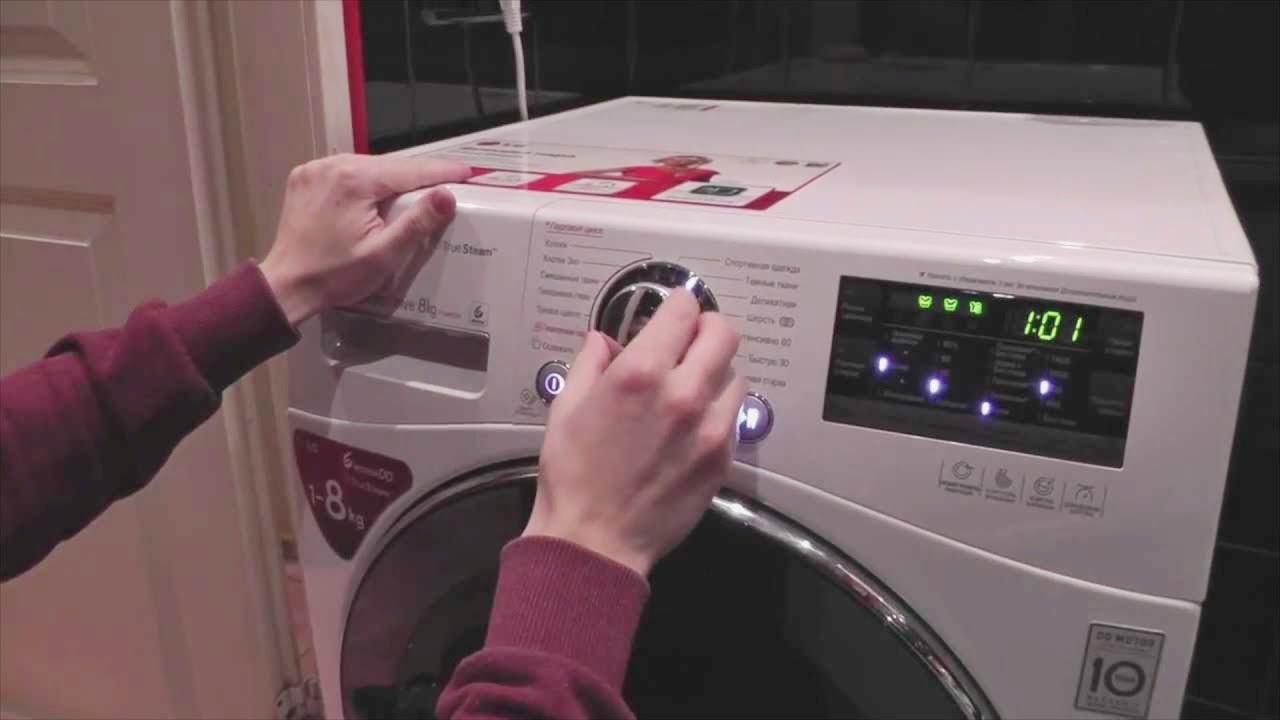 Инструкция к стиральной машине f 1015 q