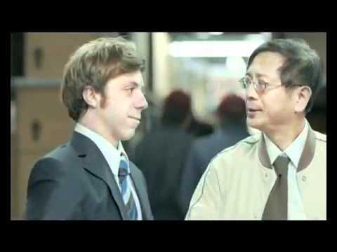 Banco Francés, Ping Pong - Palermo Films
