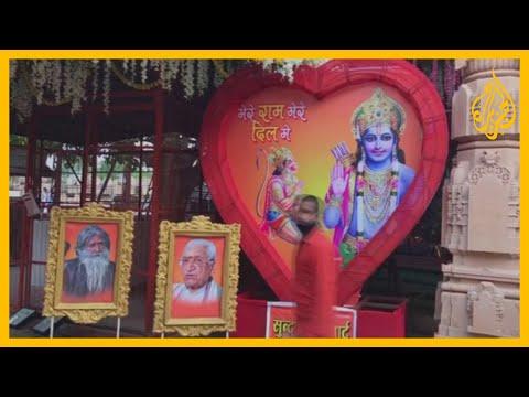 رئيس الوزراء الهندي يفتتح غدا معبدا هندوسيا أقيم على أنقاض المسجد البابري الذي هدمه متشددون سنة 1992  - 15:57-2020 / 8 / 4