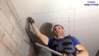 потолки из гипсокартона часть   7 - лабиринт / plasterboard ceilings Part 7 - maze(в этом видео я показываю как собрать потолок из гипсокартона ( лабиринт ) показываю как сделать разметку,..., 2016-01-06T22:44:46.000Z)