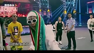Bridge (影片版)│海選清唱│中國有嘻哈 第一期