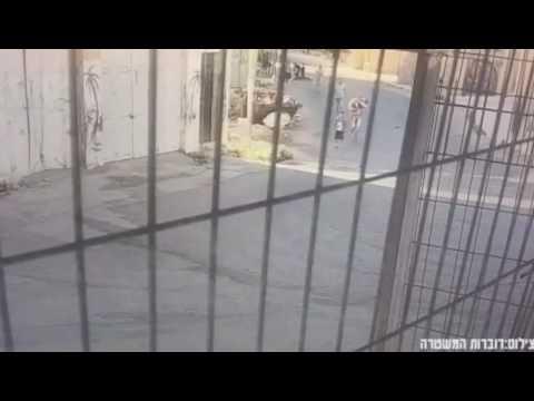 Border police assist local Arab boy