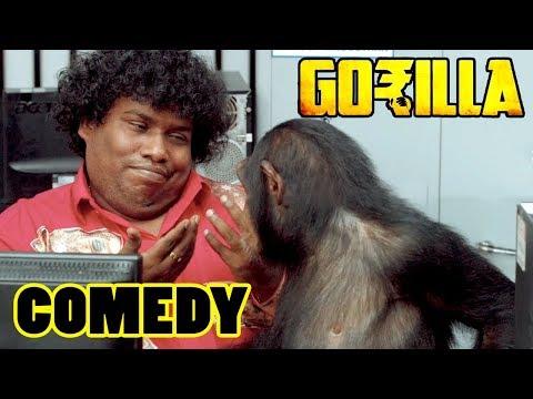 Gorilla Movie Comedy | Part 2 | Jiiva | Shanili Pandey | Sathish | Yogi Babu |Rajendran |Swaminathan