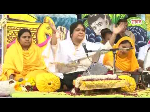 Sadhvi poonam didi bhajan Latest full