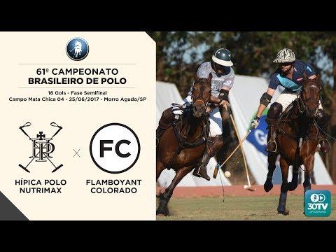 Hípica Polo x Flamboyant/Colorado (61ºCampeonato Brasileiro de Polo) 25/06