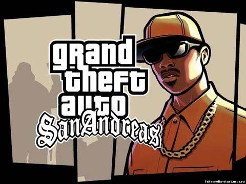 GTA SAN ANDREAS SHQIP Sezoni 3 EP 41