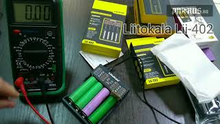 тест Зарядников Liitokala, Varicore, Basen, Imren, Li-ion Charger