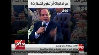 كيف استغلت جماعة الإخوان الإرهابية حادث محطة مصر لمحاربة الدولة المصرية؟