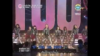 Download [Karaoke] Girls On Top & My Name (BoA) - SNSD MP3 song and Music Video