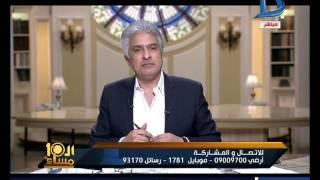 العاشرة مساء| غضب قطري من جنود امريكا بسبب تهتك العلم