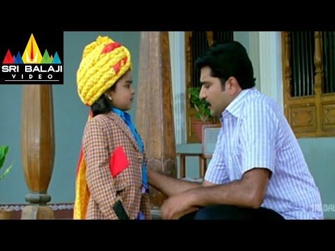Cara Majaka Movie Durga and Rajeev Kanakala Scene | Geethika, Sangeetha | Sri Balaji Video