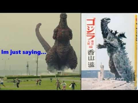 Shin Gojira/Godzilla Resurgence New Photos (Thoughts and Theories)