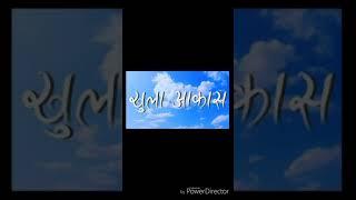 Mc flo - khulla aakash cover by asheem