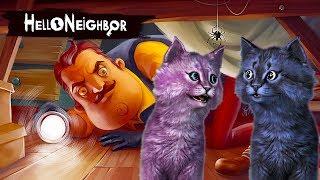 НОВЫЙ ПРИВЕТ СОСЕД С ЛЕО #1 Hello Neighbor ACT 1 КОШКА ЛАНА И КОТ ЛЕОНАРД играют