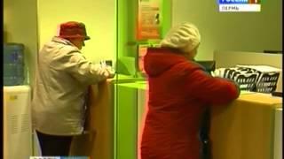 Сюжет Сбербанк Ипотека для учителей(, 2014-10-07T03:52:01.000Z)
